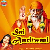 Sai Amritwani Song