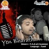 Yen Bharatham Songs