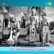 Shri Ramanjaneya Yuddha Songs