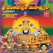 Sri Venkateswara Mahatyam Songs