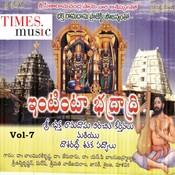 Bhaktharamadasu Keerthanalu Vol 7 Songs