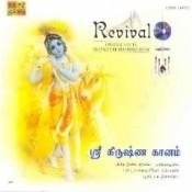 Sri Krishna Ganam Revival Songs