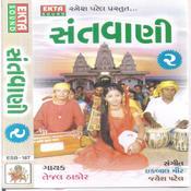 Vattvada Veera Ho Song