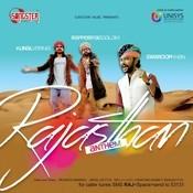 Rajasthan Anthem - Mharo Rajasthan Songs