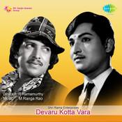 Devaru Kotta Vara Songs