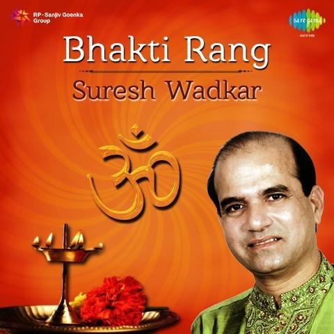 bhaktirang suresh wadkar songs download bhaktirang suresh