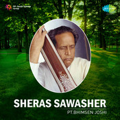 Sheras Sawasher Songs