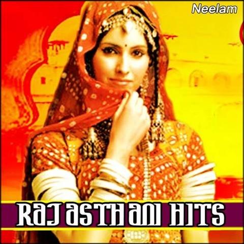 ararara rajasthani song mp3