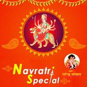 Meri Maa Ka Chola Laal MP3 Song Download- Navratri Special