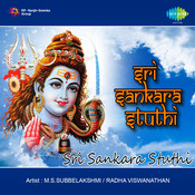Sri Sankara Stuthi Songs