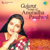 Anuradha Paudwal Albums
