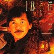 Yuan Shi Zhe Ran Songs