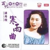 Pathe 100: The Series 27 Han Yu Qu Songs