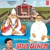 Gyan Prakash Songs