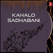 Kahalo Sadhabani Songs