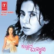 Kudlada Beauty (Tulu Navyageethe) Songs