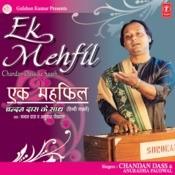 Ek Mehfil Songs