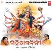 Mahisa Mardini Songs