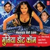 Muniya Dot Com Songs