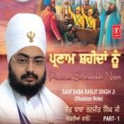 Pranam Shaheedan Noon Songs