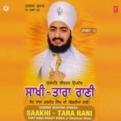 Saakhi Tara Rani Part-I Songs