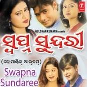 Sana Bhaunee Sathire Song