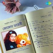 Jojor Diary Jojo Songs