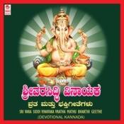 Varasiddi Vinayaka Vratha - Pooja Vidhana Patane Song