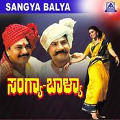 Sangya Balya (Original Motion Picture Soundtrack) Songs