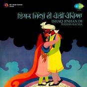 Ishq Jinhan Di Haddin Rachia Songs