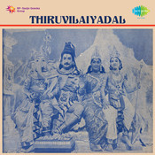 Comedy Sequence From Thiruvilaiyadal Song