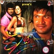 muthuraja mp3 songs