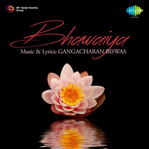 Bhawaiya Songs Download: Bhawaiya MP3 Bengali Songs Online
