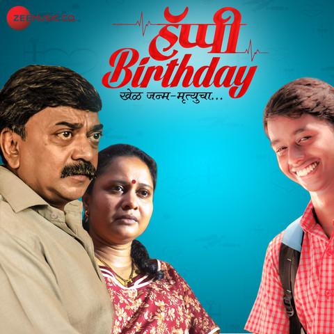 Happy Birthday Songs Download: Happy Birthday MP3 Marathi Songs