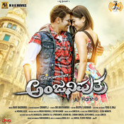 vayuputra kannada mp3 songs