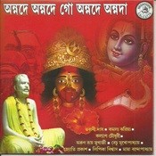 Tumi Ram Prasader Maa MP3 Song Download- Annade Annade Go