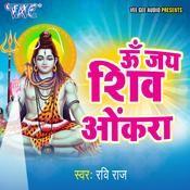 Om Jai Shiv Omkara Songs