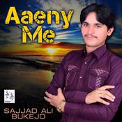 Aaeny Me Songs