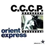 Orient Espress Songs