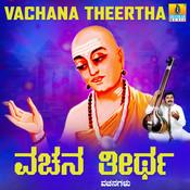 Vachana Theertha Songs
