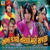 Akha Jagthi Niradi Mari Sajna Songs