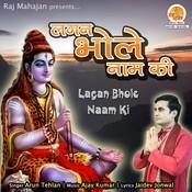 Lagan Bhole Naam Ki Songs