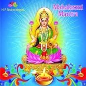 Mahalaxmi Mantra Songs Download: Mahalaxmi Mantra MP3 Songs