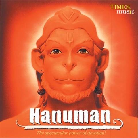 hanuman stuti in sanskrit pdf