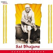 Sai Bhajans Songs