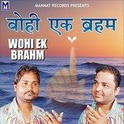 Wohi Ek Brahm Songs