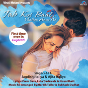 Jab Koi Baat - Vhalam Aavo Ne Various Artists Full Mp3 Song