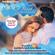 Jab Koi Baat - Vhalam Aavo Ne Various Artists Full Song