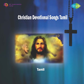Christian Devotional Songs Songs