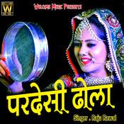 Raju Rawal Songs Download: Raju Rawal Hit MP3 New Songs Online Free